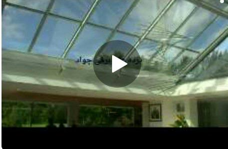 سقف برقی شیب دار
